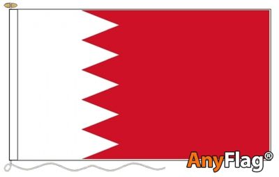 - BAHRAIN ANYFLAG RANGE - VARIOUS SIZES